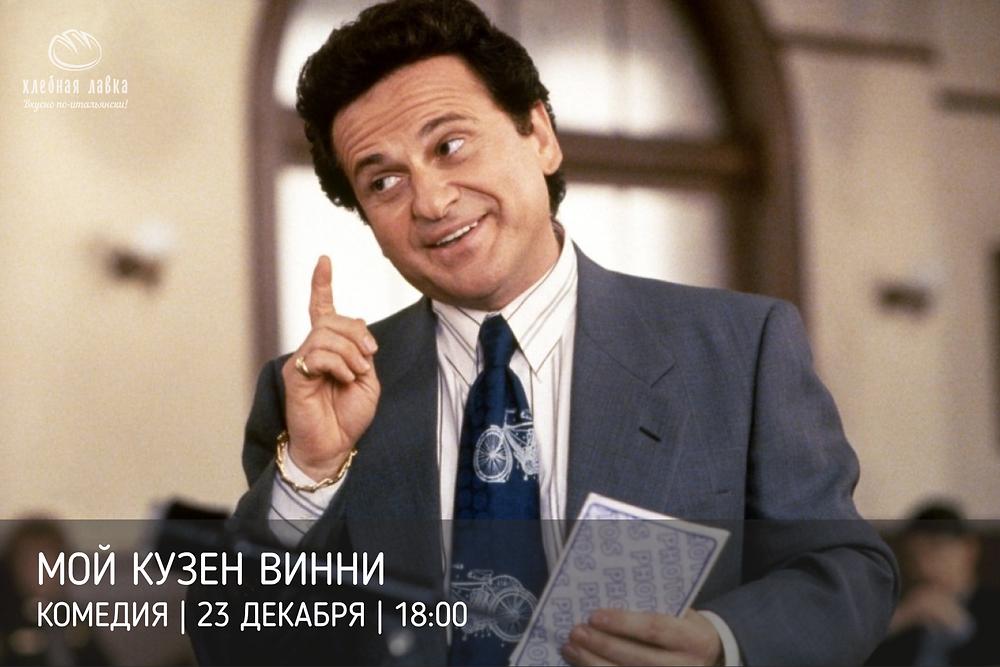 Джентльмен из Эпсома | комедия, криминал