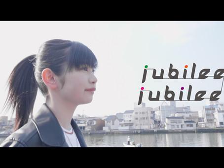 【制作事例】jubilee jubilee バタフライエフェクト MV