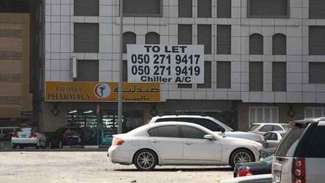 Земельный департамент Дубая призывает инвесторов осуществлять сделки с недвижимостью только с  зарег
