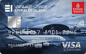 ei-skywards-signature-card-550x346.png