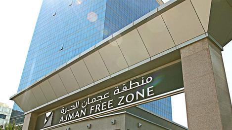 Почему Ajman Free Zone?