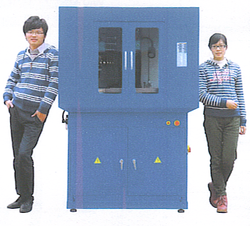 CN12-4 CNC Mill with Servomotor.jpg.png