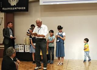 2019総会・懇親会 参加報告その2