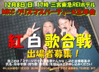 第4回カラオケクラブ参加報告(笹田・松本)