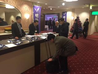 2017MKCクリスマスパーティー・忘年会~参加報告その6(実行委員)
