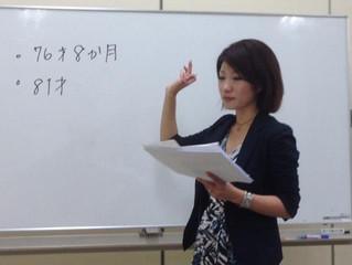 ・校友便り~2002年政経学部卒 羽根香緒里