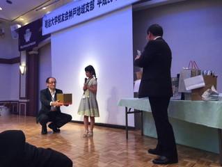平成29年度懇親会 夢ちゃんの抽選会
