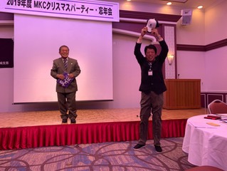 2019MKCクリスマスパーティー&忘年会 参加報告その8