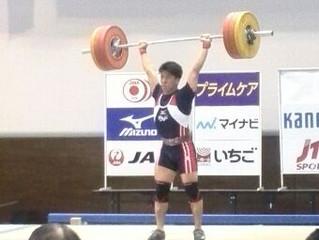 全日本学生ウエイトリフティング個人選手権大会~観戦報告