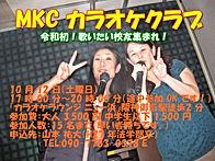 カラオケ02.jpg