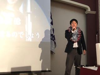 2019MKCクリスマスパーティー&忘年会 参加報告その2