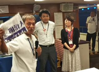2019MKC納涼会 参加報告その2