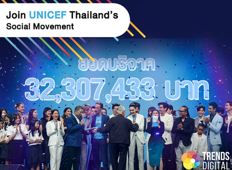 """Highlights from the 2020 UNICEF Thailand """"Blue Carpet Show"""""""