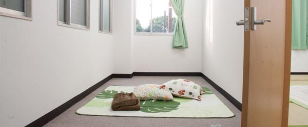 10畳の静養スペース