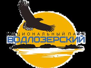 2_vodlozersky.png