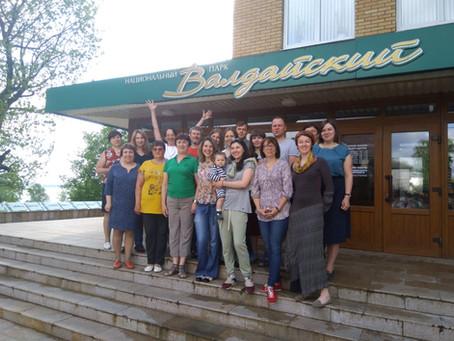 Представители Ассоциации приняли участие в семинаре