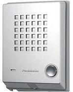 Panasonic KX-T7765 for Orange County