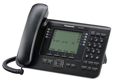 Panasonic KX-NT560 for Newport Beach