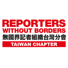 RSF-Taiwan-Website-Header-02.png