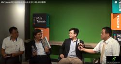 MixTaiwan臺南綠能產業論壇