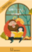 【Books&letters】先人の知恵を活かすプロジェクト-5.png