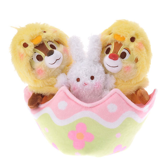 Plushie Collection - Easter Kitsch Chip and dale Egg Plushie