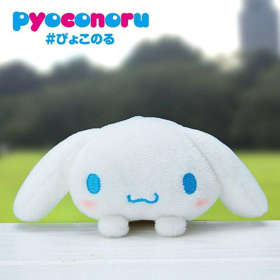 Sanrio Plushie Series - Cinnamoroll Pyoconoru Plushie
