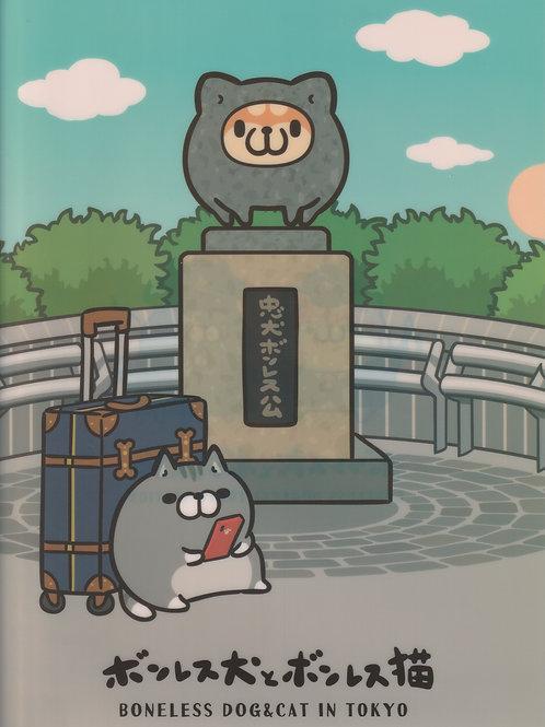 File Collection - Boneless Shiba Dog & Cat in Tokyo File( 1 pc set )