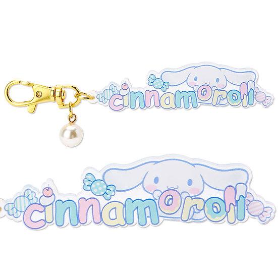 SANRIO Series Keychain - Cinnamoroll