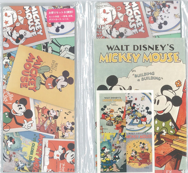 Letter/Greeting card - Japan Post Mickey & Minnie Letter with Envelope