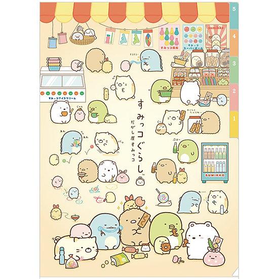 File San-X Series: Corner Gurashi candy store 5 pocket file