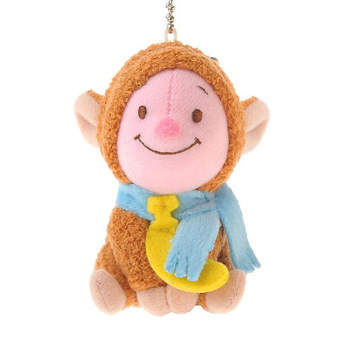 Plushie Keychain Series : Piglet Monkey Moscort Plushie Keychain
