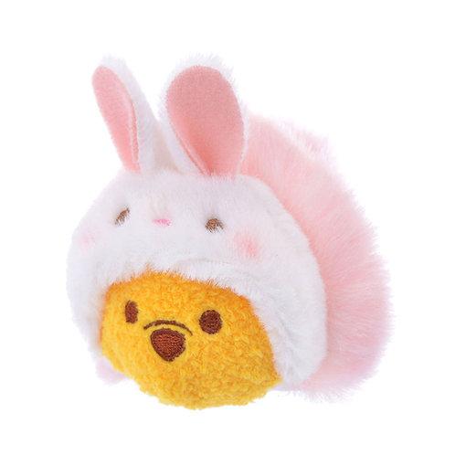Easter 2017 Series Tsum Tsum -Winnie The Pooh