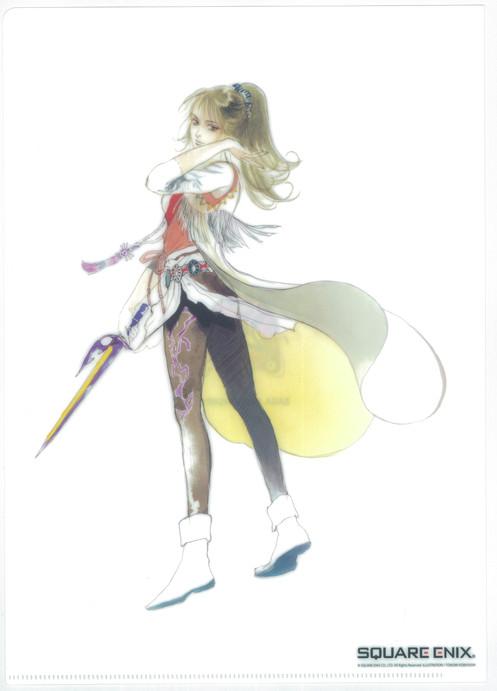 File Collection - Square Enix SAGA 25th Anniversary File Set ( 02 pc )