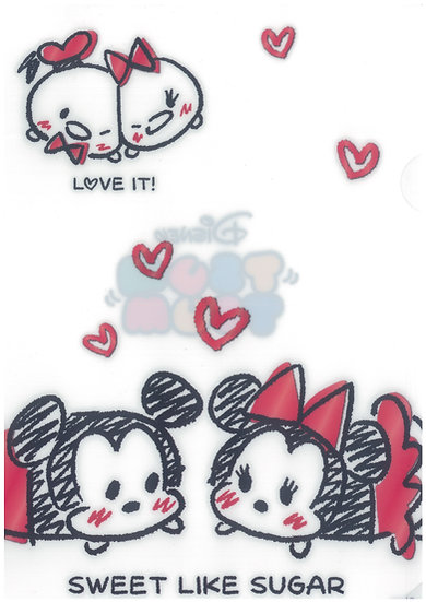 File Collection - Tsum Tsum Collection A4 File Mickey & Friends