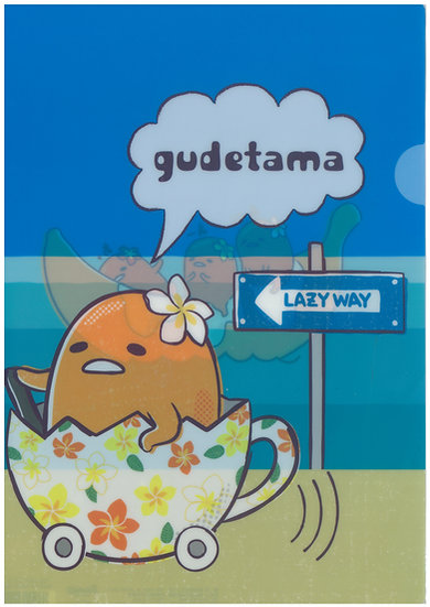 File Sanrio Series: Gudetama Cafe Osaka Pop Out store Exclusive 1 Pocket File