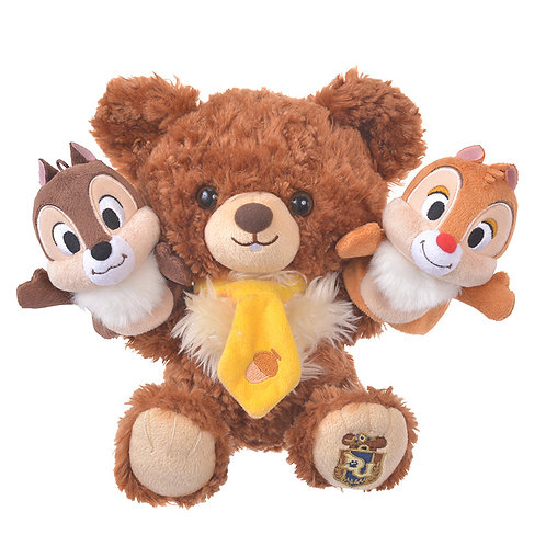 Unibearsity Fashion Collection - Chip & Dale Unibearsity puppet set