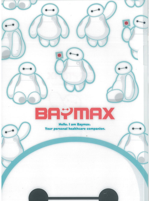 File Collection - Big Hero Six : Baymax File (01pc)