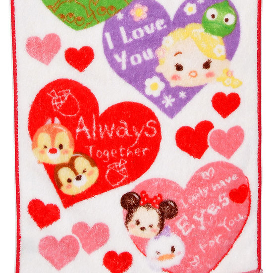 Body Care Collection -  Valentine 2016 Collection Towel