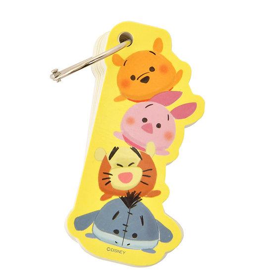 Single Note Memo : Tsum Tsum Winnie The Pooh