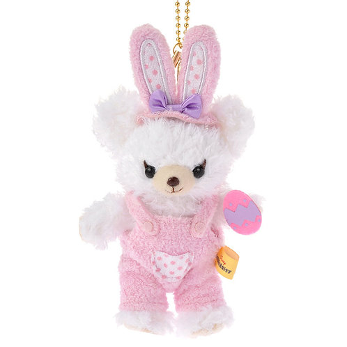 Unibearsity Keychain Collection - Puffy The Easter Unibearsity