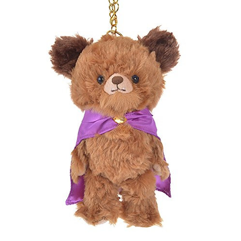 Unibearsity Keychain Collection - Fauves Unibearsity , Beauty & The Beast