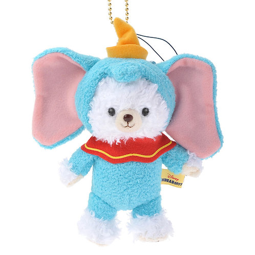Unibearsity Keychain Collection - Whip. The Dumbo Unibearsity Keychain