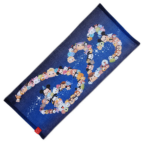 Body Care Collection - D23 Tsum Tsum Limited Edition Towel