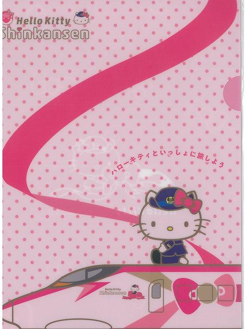 File Series : Exclusive  Sanrio Shinkansen Limited Edition Hello Kitty File 2