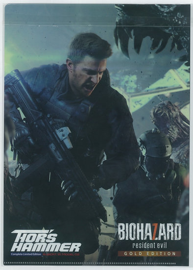 File Collection - Capcom Resident evil / Bio Hazard Not a Hero File ( 01pc)