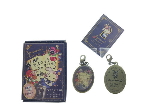 TOY Collection - Sentimental Circus Secret box Charm 1