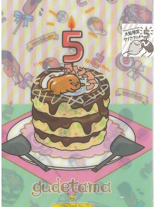 File Series : Exclusive Store Sanrio Gudetama Osaka Limited Edition File