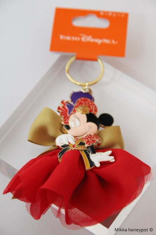 Halloween Special - Minnie party keychain
