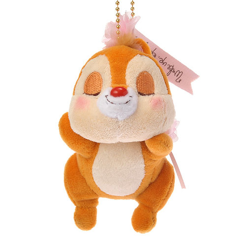 Plushie Keychain Collection - SPRING FOREST series Dale plushie keychain